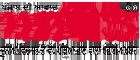 ਅਜੀਤ: ਪੰਜਾਬ ਦੀ ਆਵਾਜ਼